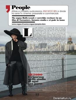 Kim Woo Bin для L'uomo Vogue November 2013