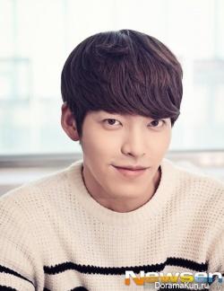 Kim Woo Bin для NewSen.com