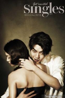 Kim Woo Bin для Singles March 2013