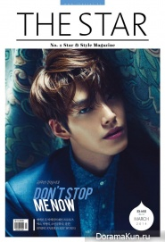 Kim Woo Bin для The Star Magazine March 2014