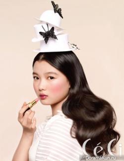 Kim Yoo Jung для CéCi April 2012