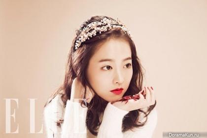 Kim Yoo Jung и др. для Elle Korea December 2013