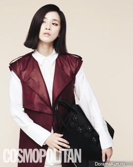 Lee Bo Young для Cosmopolitan March 2013