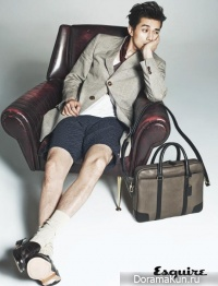 Lee Dong Wook для Esquire June 2014