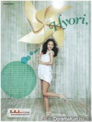 Lee Hyori для Cosmo Beauty 2011