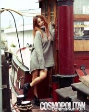 Lee Hyori для Cosmopolitan September 2012