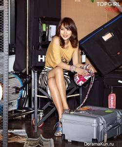 Lee Hyori для Singles 2011