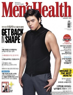 Lee Jang Woo для Men's Health January 2013