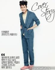 Lee Je Hoon для GEEK October 2012