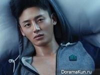 Lee Ji Hoon для The Star November 2013