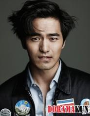 Jung Yumi, Lee Jin Wook для Harper's Bazaar 2012 Extra