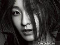 Lee Mi Yeon для Harper's Bazaar November 2012