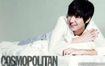 Lee Min Ho для Cosmopolitan 2012