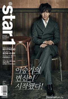 Lee Seung Gi для @Star1 January 2013