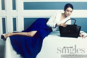 Lee Yo Won для Singles September 2012
