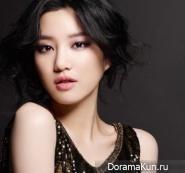Lee Yoo Bi для SURE December 2012