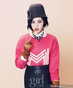 Lee Yoo Bi для Vogue Girl December 2012