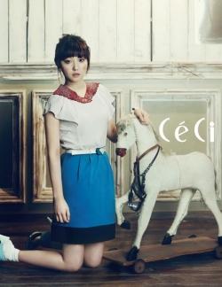 Miss A для CéCi May 2012
