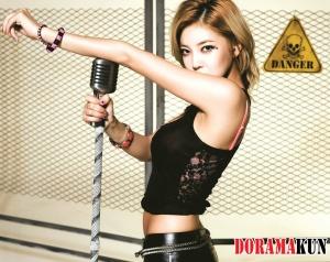 NS Yoon Ji для SKINSHIP Concept Photos
