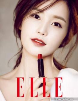 Nam Gyu Ri для Elle Korea December 2013