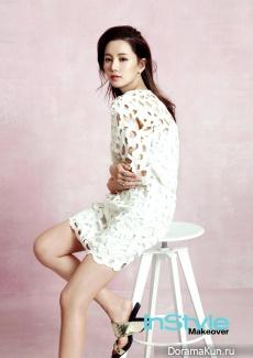 Nam Gyu Ri для Instyle June 2014