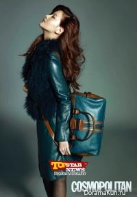 Oh Yeon Seo для Cosmopolitan October 2012