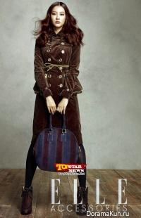 Oh Yeon Seo для Elle October 2012