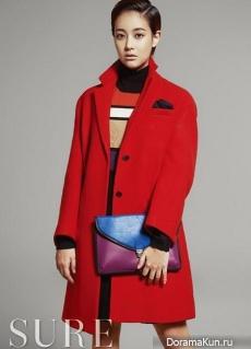 Oh Yeon Seo для SURE November 2013