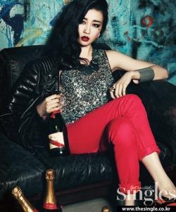 Park Ha Sun для Singles June 2012