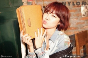 Park Han Byul, Gong Hyo Jin для Nylon Korea April 2012