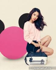 Park Shin Hye для BRUNOMAGLI S/S 2014