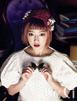 Park Shin Hye для CéCi April 2011