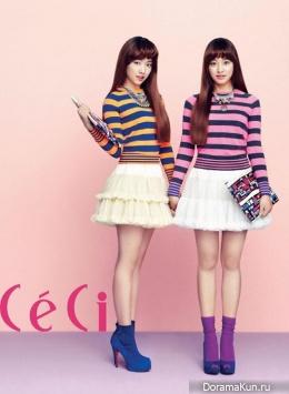 Park Shin Hye, Park Se Young для CeCi February 2013