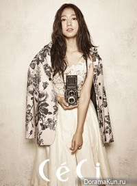 Park Shin Hye, Haruma Miura для CeCi September 2013