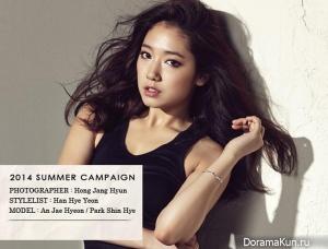 Park Shin Hye, Ahn Jae Hyun для Jambangee Summer 2014