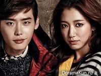 Park Shin Hye, Lee Jong Suk для Jambangee Winter 2013 Extra