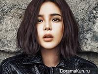 Park Si Yeon для Cosmopolitan February 2013
