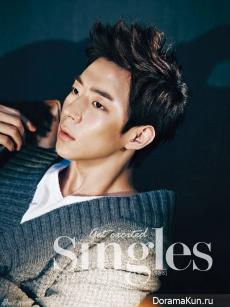 Park Yoo Hwan для Singles September 2012
