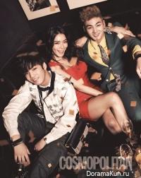 Pledis Entertainment для Cosmopolitan February 2013