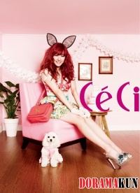 SNSD's Tiffany для CeCi August 2012