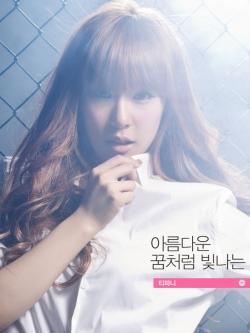 SNSD's Tiffany для Cine21 May 2012