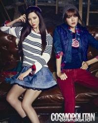 SNSD (Sooyoung, Seohyun) для Cosmopolitan Korea September 2013