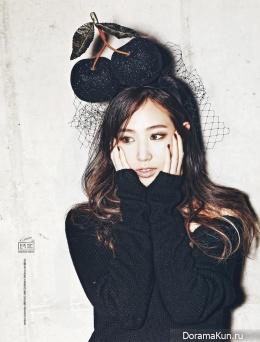 SNSD (Yuri) для Cosmopolitan November 2013 Extra
