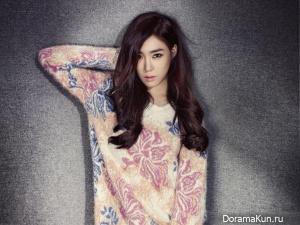 SNSD (Tiffany) для Cosmopolitan November 2013