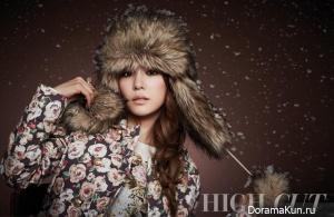 Tiffany (SNSD) для High Cut Vol. 90