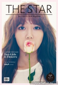 Sooyoung, Yuri (SNSD) для The Star April 2013