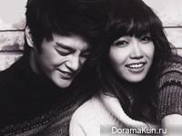 Jung Eunji (A Pink), Seo In Guk для @Star1 2012 Extra