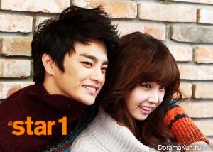 Jung Eunji (A Pink), Seo In Guk для @Star1 Magazine 2012
