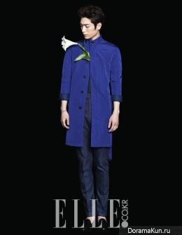 Seo Kang Joon для Elle Magazine June 2014 Extra