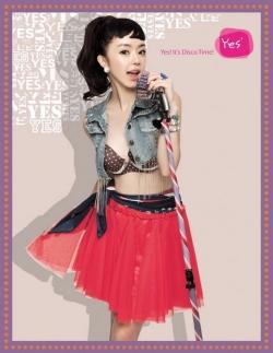 Seo Woo для Yes September 2011